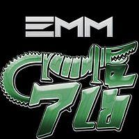 7K Original Mix EMM feat แบงค์คิ๊ส ฮอลิเดย์ [olozmp3.com].mp3