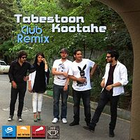 Tabestun Kutahe - Remix By Morteza MG.mp3