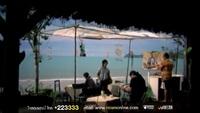 ขอนไม้กับเรือ _ บ่าววี อาร์ สยาม [Official MV].wmv