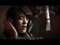 รักไม่ต้องการเวลา (OST. กวน มึน โฮ).mp4