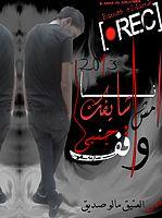 حسام جنيد لو اشوفك.mp3
