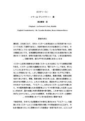 40-hadith-jap.pdf