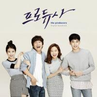 벤 (Ben) - 두근두근  The Producers OST.mp3