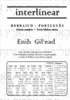 Bíblia Interlinear do Velho Testamento Hebraico-Português.pdf