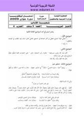 arabe (1).pdf