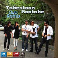 Tabestun Kutahe - Remix By Morteza MG.mp3