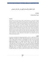 فكرة-النظام-و-الإنسجام-للكون-في-فكر-ألبار-أينشتاين.pdf