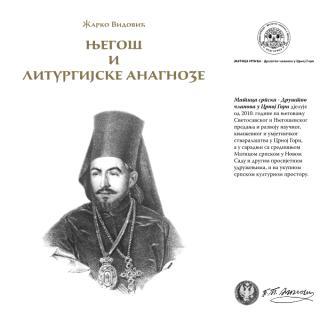 Njegos_i_liturgijske_anagnoze_Krstopokloni.pdf