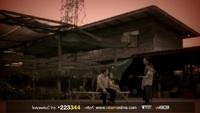 หนอนผีเสื้อ _ หนู มิเตอร์ อาร์ สยาม [Official MV].mp4
