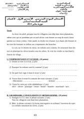 primaire6-français-examen2013.doc