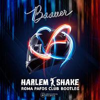 Dj Yolly - Harlem-shake.mp3