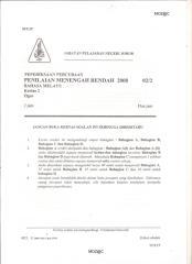 BM 2 PMR.pdf